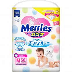 Меррис подгузники-трусы размер m 6-10кг 58 шт.