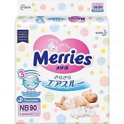 Меррис подгузники для новорожденных до 5кг 90 шт.