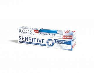 Рокс сенситив набор (зубная паста мгновенный эффект 94г + зубная щетка)