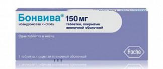 Бонвива 150мг 1 шт. таблетки