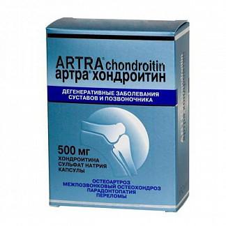 Артра хондроитин 500мг 60 шт. капсулы