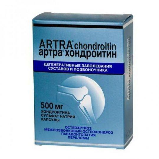 Артра хондроитин 500мг 60 шт. капсулы, фото №1