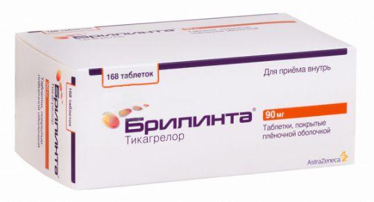 Брилинта 90мг 168 шт. таблетки покрытые пленочной оболочкой, фото №1