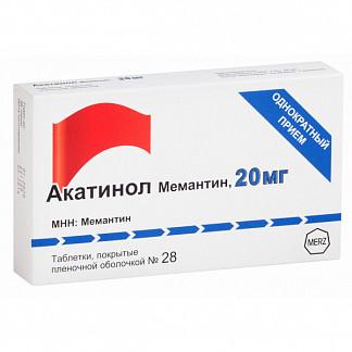 Акатинол мемантин 20мг 28 шт. таблетки покрытые пленочной оболочкой