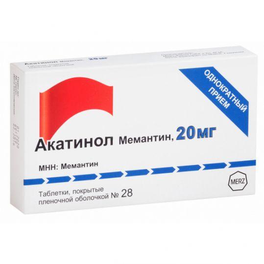 Акатинол мемантин 20мг 28 шт. таблетки покрытые пленочной оболочкой, фото №1