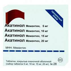 Акатинол мемантин 5,10,15,20мг n7х4 набор таблеток