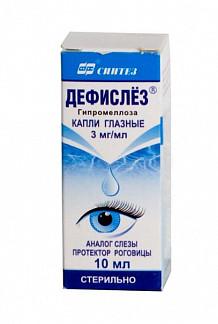 Дефислёз 3мг/мл 10мл капли глазные синтез