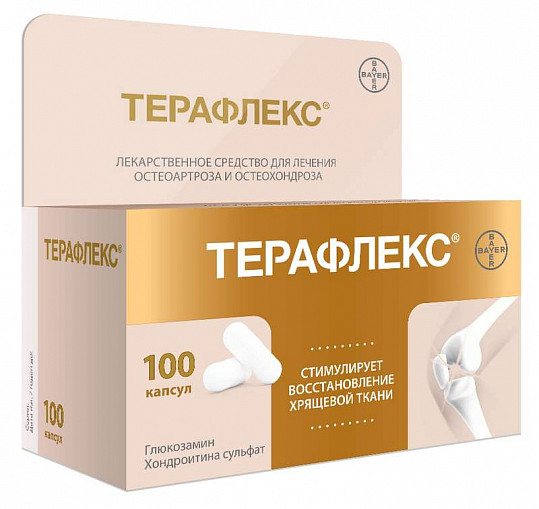 Терафлекс 100 шт. капсулы, фото №3