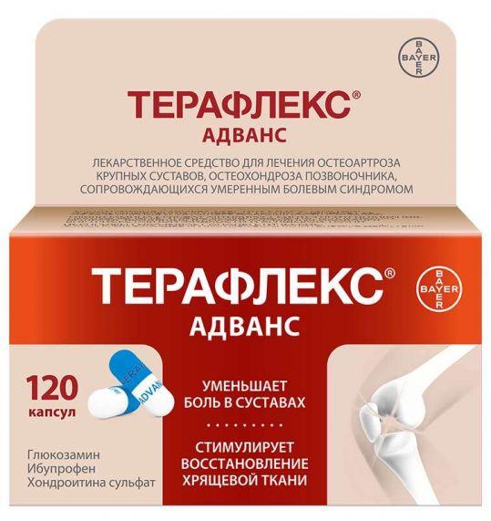 Терафлекс адванс 120 шт. капсулы, фото №1