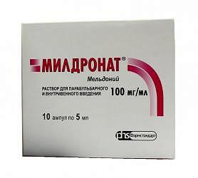 Милдронат 100мг/мл 5мл 10 шт. раствор для инъекций