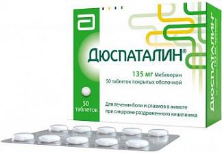 Дюспаталин 135мг 50 шт. таблетки покрытые оболочкой майлан лэбораториз сас