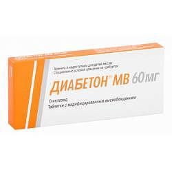 Диабетон mb 60мг 28 шт. таблетки модифицированного высвобождения