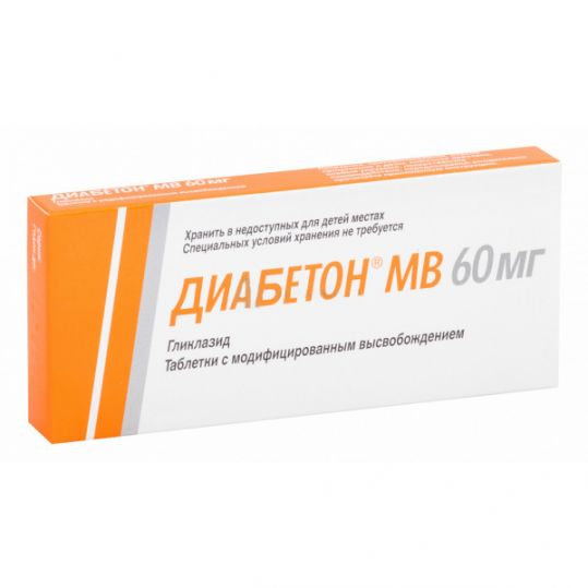 Диабетон mb 60мг 30 шт. таблетки модифицированного высвобождения les laboratoires servier industrie, фото №1