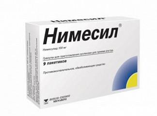 Нимесил 100мг 2г 9 шт. гранулы для приготовления суспензии