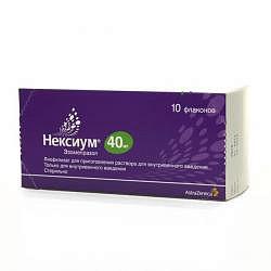 Нексиум 40мг 5мл 10 шт. лиофилизат для приготовления раствора для внутривенного введения