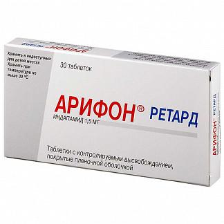 Арифон ретард 1,5мг 30 шт. таблетки с контролируемым высвобождением покрытые пленочной оболочкой