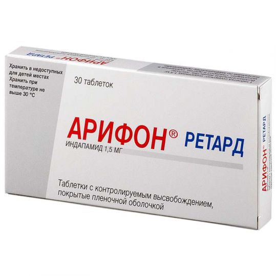 Арифон ретард 1,5мг 30 шт. таблетки с контролируемым высвобождением покрытые пленочной оболочкой, фото №1