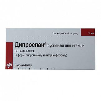 Дипроспан 1мл 1 шт. суспензия для инъекций шприц