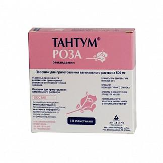 Тантум роза 500мг 10 шт. порошок пакет aziende chimiche riunite angelini france