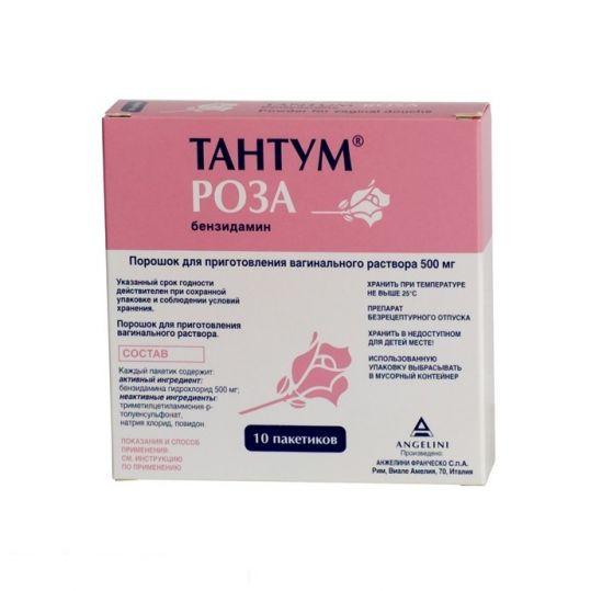 Тантум роза 500мг 10 шт. порошок пакет aziende chimiche riunite angelini france, фото №1