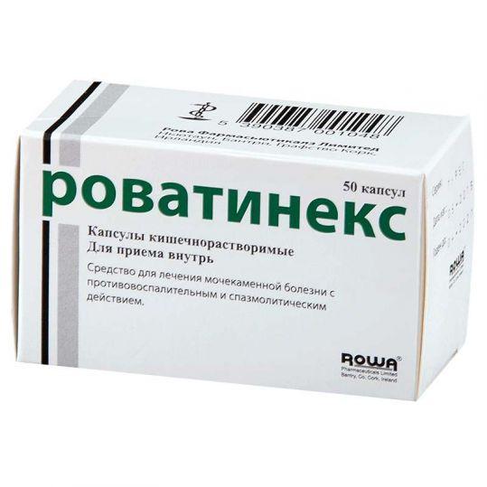 Роватинекс 50 шт. капсулы кишечнорастворимые, фото №1