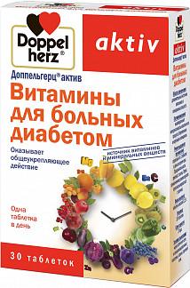 Доппельгерц актив витамины для больных диабетом таблетки 30 шт.