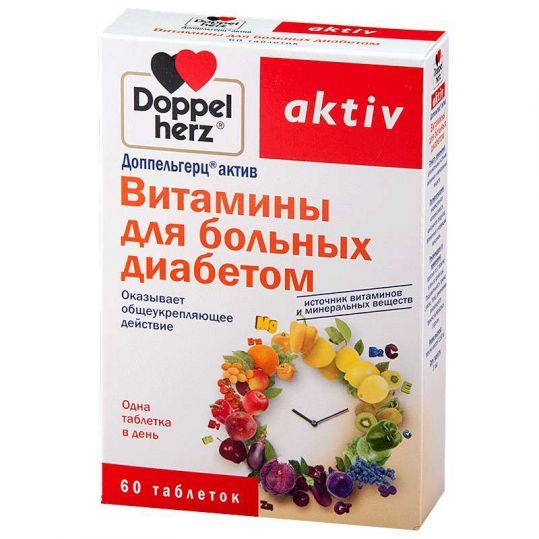 Доппельгерц актив витамины для больных диабетом таблетки 60 шт., фото №1