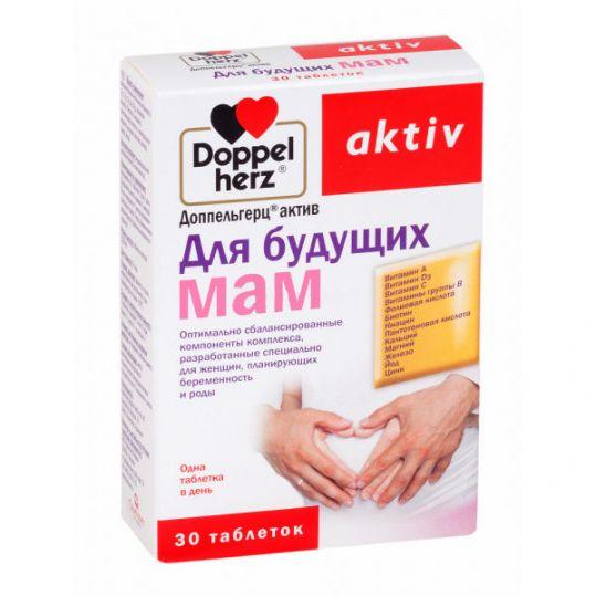 Доппельгерц актив для будущих мам капсулы 30 шт., фото №1
