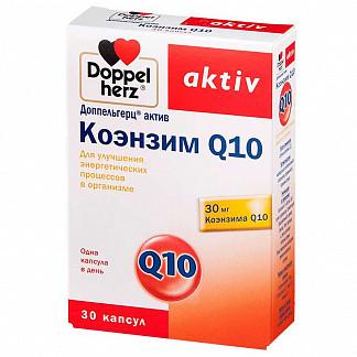 Доппельгерц актив коэнзим q10 капсулы 30 шт.