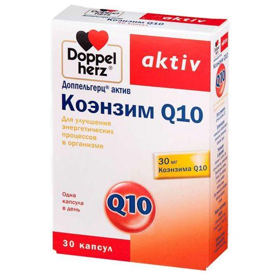 Доппельгерц актив коэнзим q10 капсулы 30 шт., фото №1
