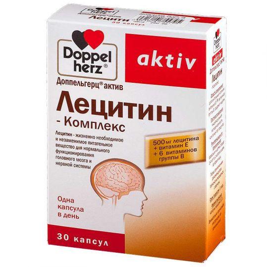 Доппельгерц актив лецитин-комплекс капсулы 30 шт., фото №1