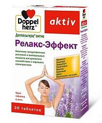 Доппельгерц актив релакс-эффект таблетки 30 шт.