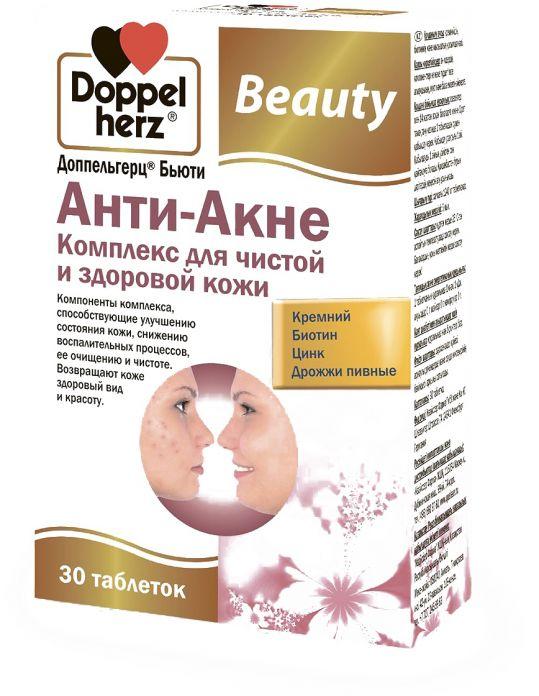 Доппельгерц бьюти анти-акне комплекс для чистой и здоровой кожи таблетки 30 шт., фото №1