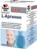 Доппельгерц вип l-аргинин капс. n120