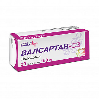 Валсартан-сз 160мг 30 шт. таблетки покрытые пленочной оболочкой