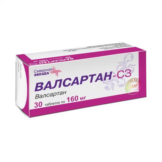 Валсартан-сз 160мг 30 шт. таблетки покрытые пленочной оболочкой, фото №1