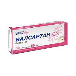 Валсартан-сз 80мг 30 шт. таблетки покрытые пленочной оболочкой