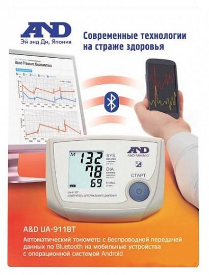 Анд тонометр автоматический ua-911bt с блютус, фото №2