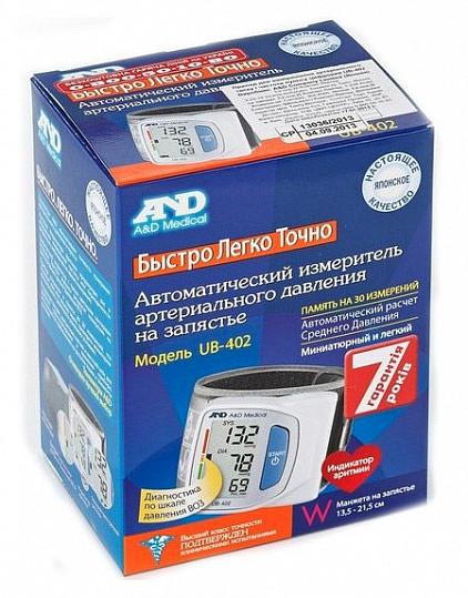 Анд тонометр автоматический ub-402 на запястье, фото №2
