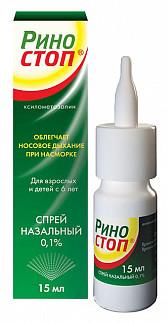 Риностоп 0,1% 15мл спрей назальный