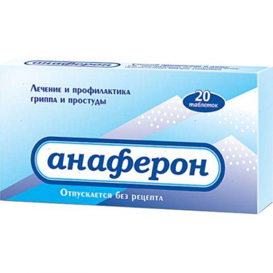 Анаферон 20 шт. таблетки для рассасывания для взрослых, фото №1