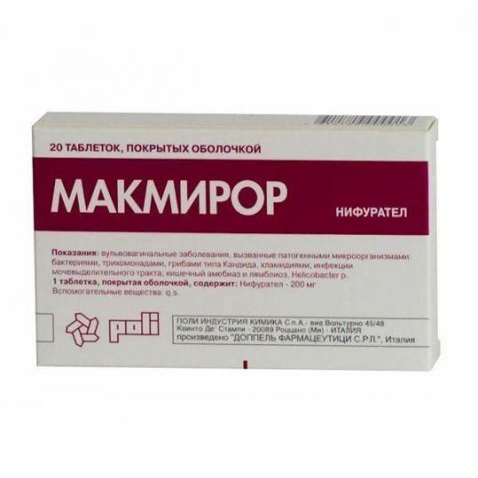 Макмирор 200мг 20 шт. таблетки покрытые оболочкой doppel farmaceutici, фото №1
