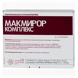 Макмирор комплекс 200000 ме+500 мг 8 шт. капсулы вагинальные