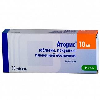 Аторис 10мг 30 шт. таблетки покрытые пленочной оболочкой