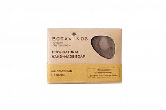 Ботавикос мыло-скраб на кофе 100г