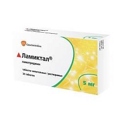 Ламиктал 5мг 30 шт. таблетки жевательные/диспергируемые