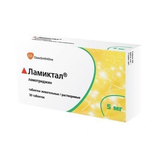 Ламиктал 5мг 30 шт. таблетки жевательные/диспергируемые, фото №1