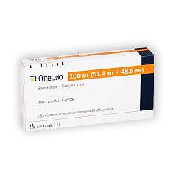 Юперио 100мг (51,4мг+48,6мг) 28 шт. таблетки покрытые пленочной оболочкой