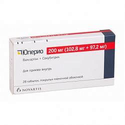 Юперио 200мг (102,8мг+97,2мг) 28 шт. таблетки покрытые пленочной оболочкой