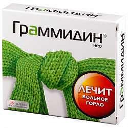 Граммидин нео 18 шт. таблетки для рассасывания